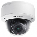 Darkfighter HIKVISION 2MP DS-2CD4126FWD-IZ