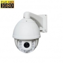 HD SDI 1080P PTZ Camera 18x Zoom