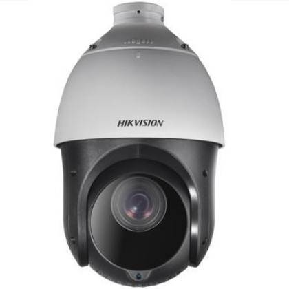HIKVISION FULL HD IP PTZ Dome camera 20x Zoom